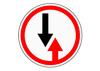 знак движение без остановки запрещено со знаком стоп