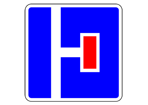 Знаки дорожного движения с картинками и обозначениями 2
