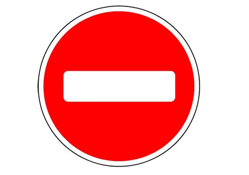 Картинки по запросу дорожные знаки пдд