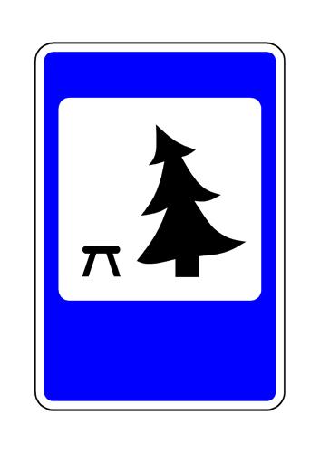 Знаки дорожного движения с картинками и обозначениями 13