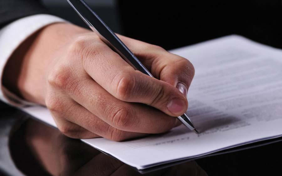 Штраф гибдд по акту об административном правонарушении