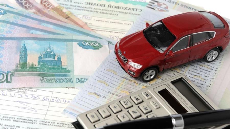 совкомбанк условия кредитования под залог автомобиля