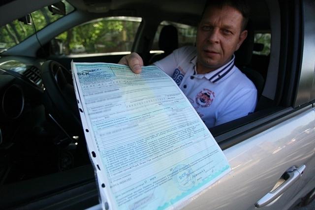 Штрафы гибдд если водитель не вписан в страховку