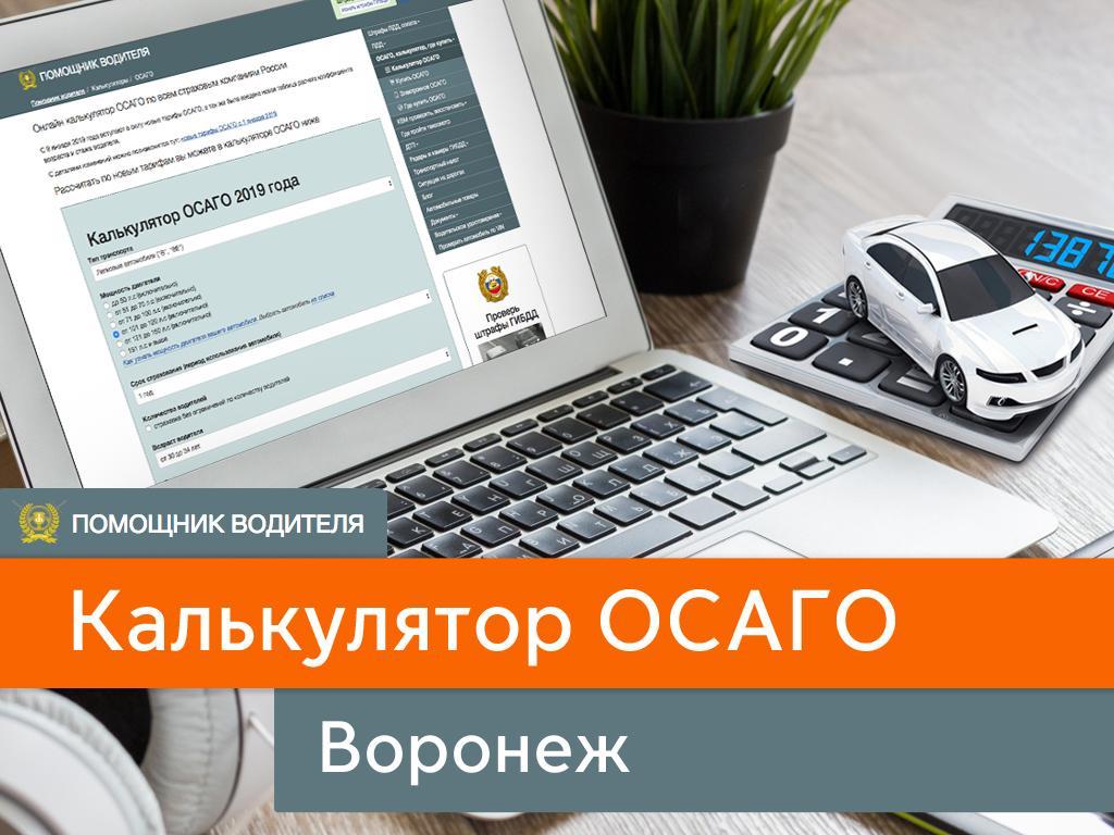 Передача управления автомобилем лицу не имеющему прав штраф