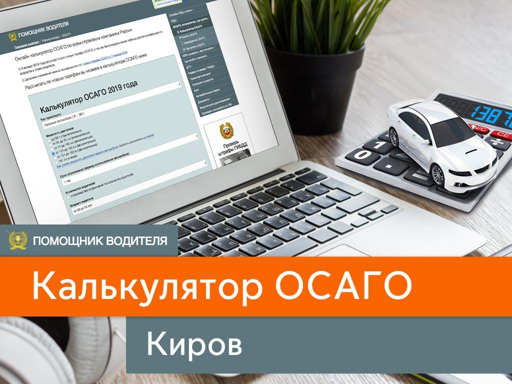 Проверить авто запрет на регистрационные действия
